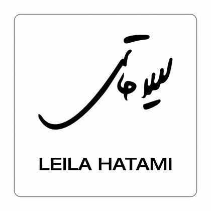 برند لیلا حاتمی